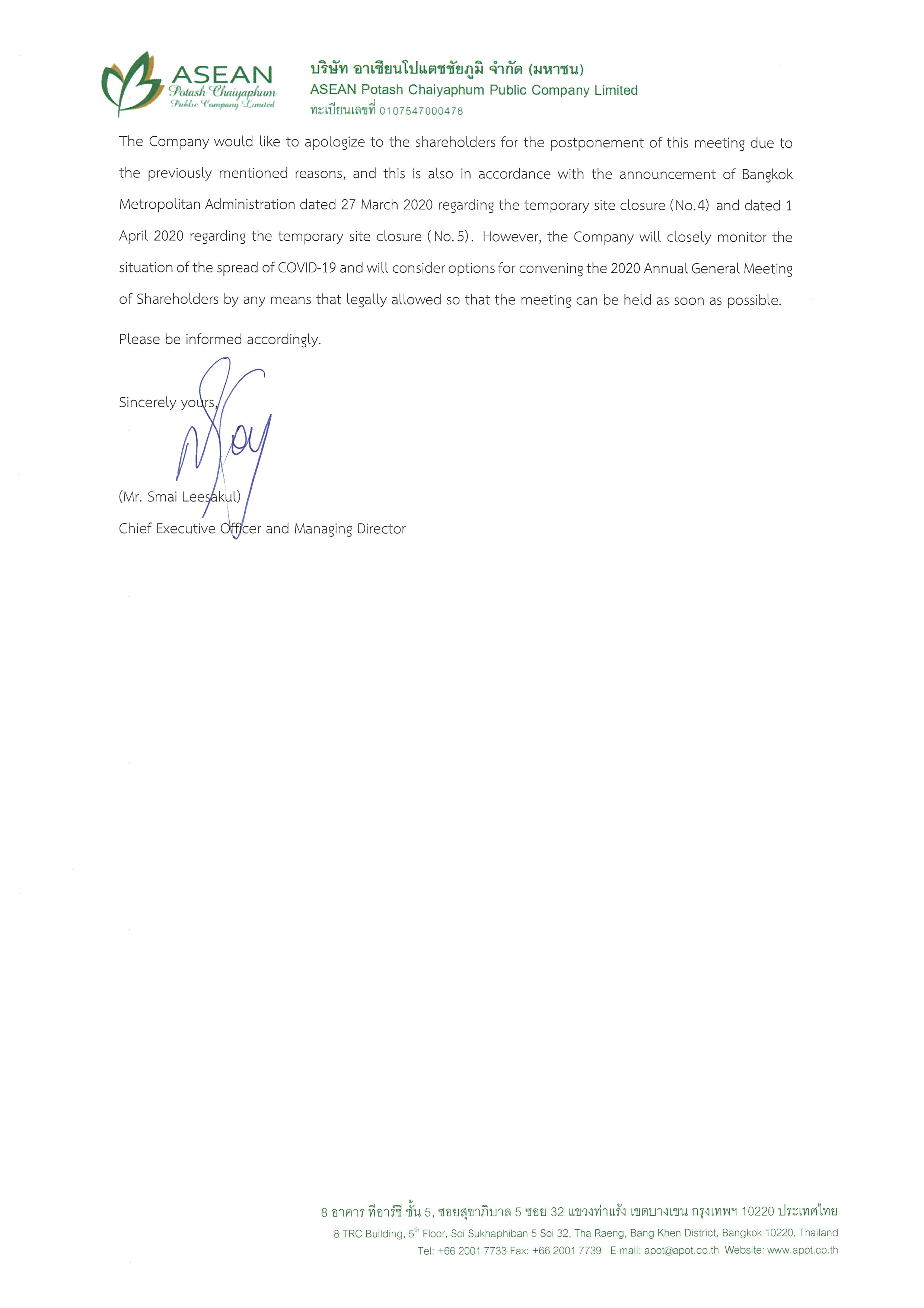2The Resolotion of the Board of Director to postpone the 2020 AGM of Shareholder.jpg (336 KB)
